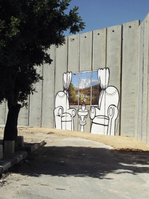 UNATHOURISED BANKSY, STREET ART AND PRIVATE PROPERTY