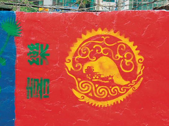 Okružní jízda Berlín – Taipei