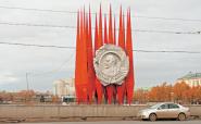 Jekatěrinburg: po stopách jedné cesty