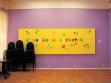 Pavel Pepperstein: Sozialismus wird wiederkehren! 141×423 cm, Acryl auf Leinwand, 2006.