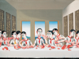 Zeng Fanzhi, Last supper, 2001, Courtesy of UCCA