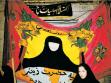 Žena na obřadu Ashura, v ulici Shariati, Teherán, 2009