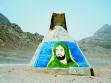 Imam Ali namalovaný na vodní nádrži, nedaleko Chak-Chaku, Írán