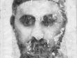 Jan Daňhel a Petr Pokorný, Novosibirské plátno, nalezený objekt
